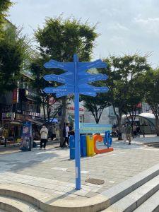 Stadtteil Seoul
