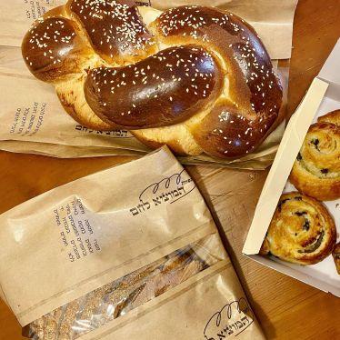 Shabbat Shalom! Jeden Freitagabend beginnt hier Shabbat und geht bis zum…