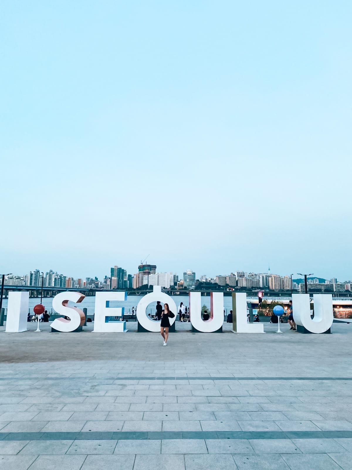 Die Stadtviertel in Seoul
