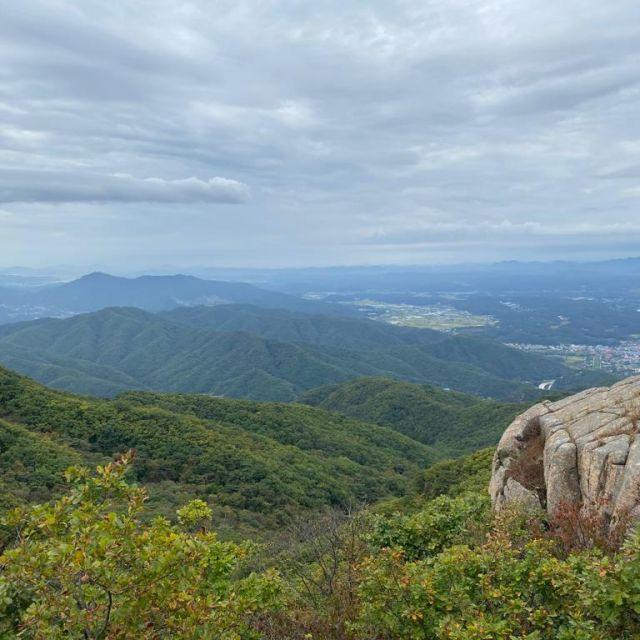 Aussicht vom Gamaksan Berg